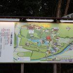 よかばい九州②の画像