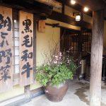 よかばい九州③の画像
